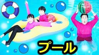 ★オーシャンビュー!「室内温泉プールで遊んだよ~!」★Indoor hot spring pool★