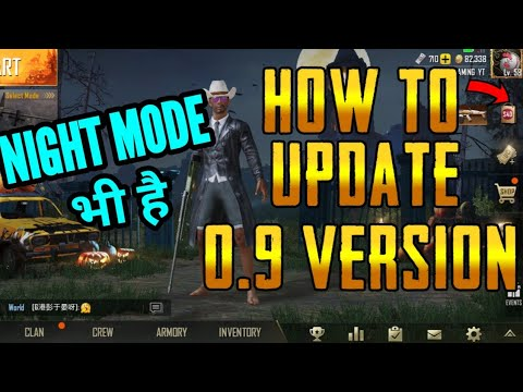 HOW TO UPDATE PUBG MOBILE 0.9.0 VERSION | AJGAMING(HINDI)