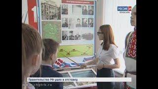 В чебоксарских школах проходят «Уроки Победы»