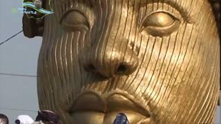 Ori Olokun, Yoruba Deity Ife Art Of Osun State
