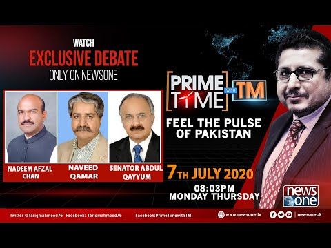 Prime Time with TM - Tuesday 7th July 2020