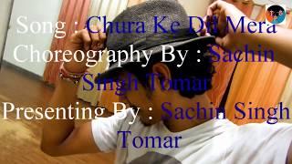 Chura Ke Dil Mera/ Cover By: Sachin Singh Tomar