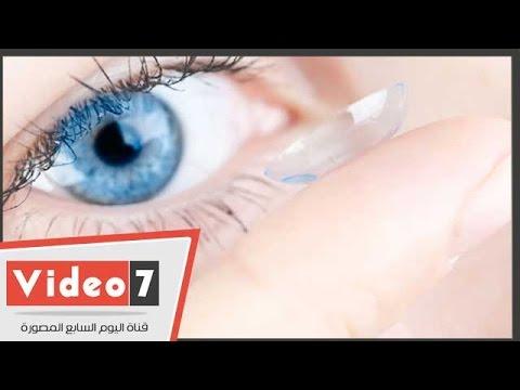 da3b53219  مميزات وعيوب العدسات الطبية المصنوعة من الزجاج والبلاستيك - YouTube
