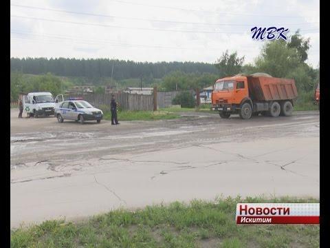 В Искитиме штрафуют водителей за неправильную перевозку сыпучих грузов