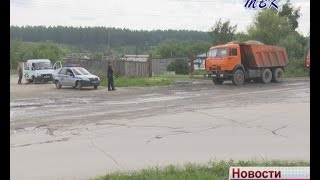 видео перевозка сыпучих грузов самосвалами