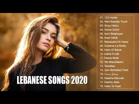 اغاني لبنانية 2020 ♥️♥️ New Lebanese Songs 2020 ♥️♥️ Top Lebanese Music 2020