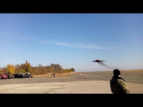 Low Pass MiG-29 Ukrainian Air Force