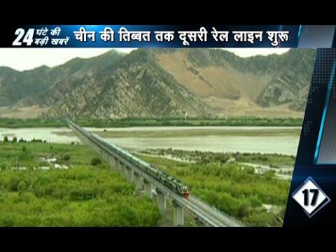 China builds Tibet rail link close to Indian border Sikkim
