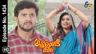 Attarintiki Daredi | 8th June 2019 | Full Episode No 1434 | ETV Telugu