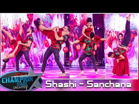 Romantic dance performance Shashi Anuththara and Sanchana Mawela | Derana Champion Stars Unlimited