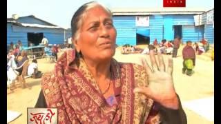 Jai ho (Karma Yogi - Ravi Kalra )
