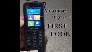 Micromax bharat 1: first look | hands on | launch