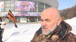 Народный протест. Уфа против Навального. НОД