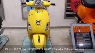 Vespa VXL 150 yellow | price 85,625 Ex showroom | Walk around video