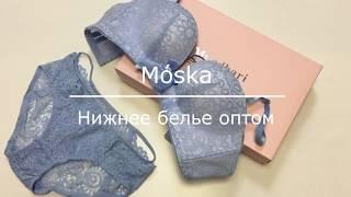 видео Женские бюстгалтеры - купить по низким ценам в интернет магазине Твое.ру. Каталог 2016, фото