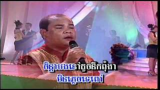ReyMeas Vol 4-16 Khao I Dang-Sous SongVeaCha.mp4