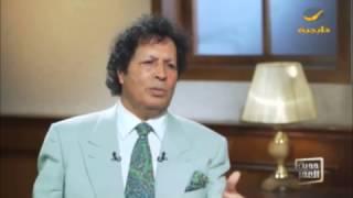 قذاف الدم : القطريون كانوا يحرضوننا على السعودية في فترة خلافنا معها