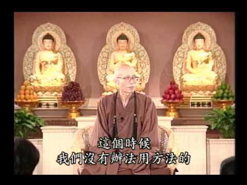 如何用簡單方法安定身心(聖嚴法師-大法鼓 0298)