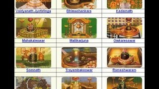 Dwadasa Jyotirlinga Yatra In Kannada