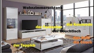 описание жилья на немецком, основные слова и предложения