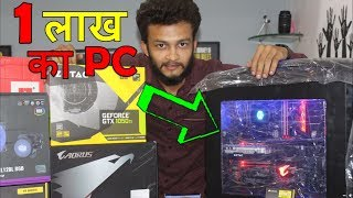 {HINDI}  Intel 8th Gen core i5 ULTIMATE RGB PC Build with liquid cooler || gaming pc build india
