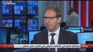 مقابلة مع وزير الدولة البريطاني لشؤون الشرق الأوسط وشمال إفريقيا توبياس إلوود