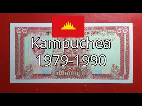 Cambodian banknotes 1979-1990