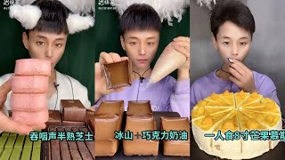 CHINESEDESSERT SHOW || CHOCO LAVA, CREPE CAKE, MOUSSE CAKE....|| KWAI EATING VIDEO screenshot 1