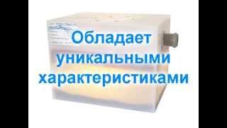 Прозрачный жироуловитель под мойку от GIROFF.RU(, 2014-07-25T08:49:54.000Z)