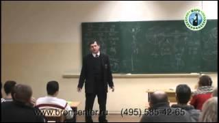 Магия чисел. Магия математики. Лекция. Бронников В.М.
