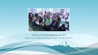 Eid-ul-Adha Sermon Quote - Part 6 (Urdu)