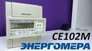 видео Какой электросчетчик выбрать для монтажа: обзор электросчетчиков
