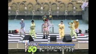 Video UP - Ppuyo ppuyo, 유피 - 뿌요뿌요, MBC Top Music 19970621 download MP3, 3GP, MP4, WEBM, AVI, FLV Juli 2018