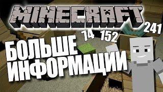 БОЛЬШЕ ИНФОРМАЦИИ о Minecraft (Minecraft Моды 47)(➀ Подпишись: http://bit.ly/joinDarikX ➁ Вступи: http://vk.com/darikxplay ➂ ▽▽▽ Разверни описание▽▽▽ Обзор Мода #47: (Armor Status..., 2014-11-07T15:48:56.000Z)