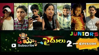 dio saidulu juniors 2nd episode