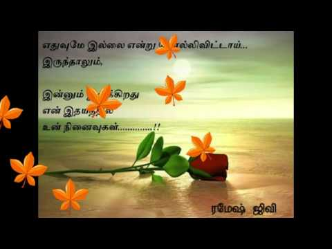 Nallavanuku Nallavan Songs Lyrics