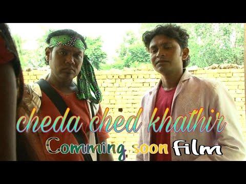 New Santhali Hd Film Ravi Hansda Comming Soon 2019