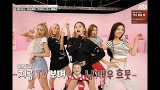 ITZY Playing Random Dance+ Perform #39ICY#39 + Unaired Part IDOL ROOM EP.61