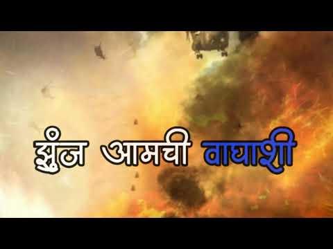 New Jay bhim dialogue mixed whatsapp status in Marathi