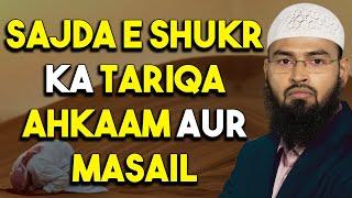 Sajda e Shukr Ka Tariqa Ahkaam Aur Masail By @Adv. Faiz Syed