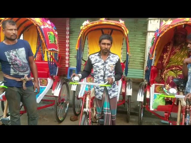 Rickshaw Distribution - Post Ramadan 2020