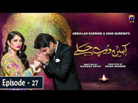 Kahin Deep Jalay - EP 27 || English Subtitles || 26th Mar 2020 - HAR PAL GEO