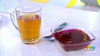 Еда и болезни коронавирус грипп и ОРЗ Жить здорово 05 10 2020