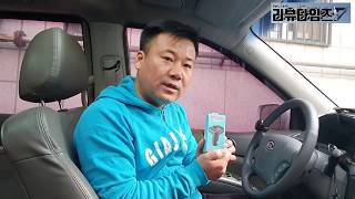 블루투스 차량용 핸즈프리 무선카팩 무선카오디오 배터리체…