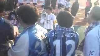2013.3.3 カターレ富山 開幕戦 足助翔決意表明!