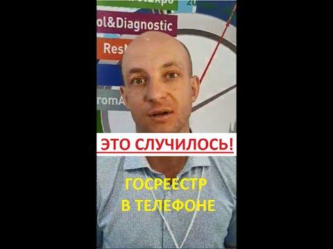 ГОСРЕЕСТР СИ, Методики поверки, Описания типов СИ!