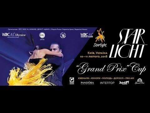 2018 StarLight Grand Prix Cup Live broadcasting | Пряма трансляція турніру StarLight Grand Prix Cup