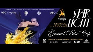 2018 StarLight Grand Prix Cup Live broadcasting | Пряма трансляція турніру StarLight Grand Prix Cup