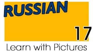 Learn Russian - Russian Color Vocabulary