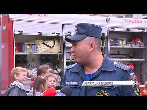 В ярославской школе эвакуировали учеников